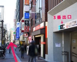 ②交差点を背に、四ツ谷駅方向に新宿通をまっすぐ進みます。
