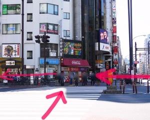 ①四谷三丁目駅の2番または4番出口から地上へ出たら、宝くじ売り場さん・焼肉叙々苑さんのある方へ交差点を渡ります。(4番出口から出た場合は、②から進んでください。)