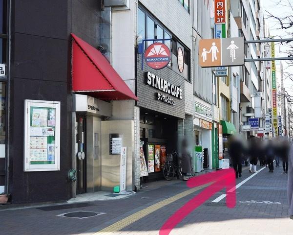 ⑥サンマルクカフェさんの前から、新宿通り(甲州街道)を四ツ谷駅を背に、新宿方面にまっすぐ歩きます。