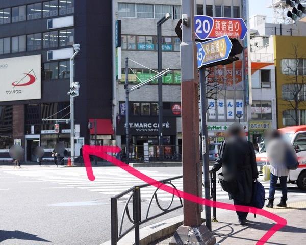 ⑤その交差点をさらにサンマルクカフェさんがある方へ渡ります。